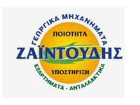 Import_Agents - greece_-_zaintoudis